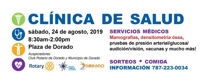 Dorado-Health-Fair-banner---Spanish-10-x-4---FULL-BANNER